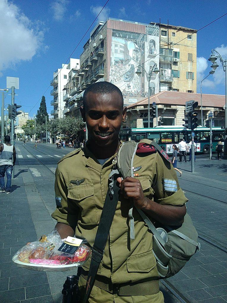 Ethiopian Lone Solider IDF