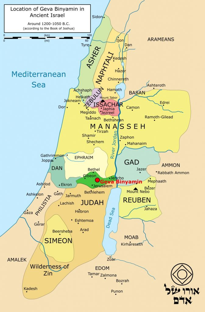 Ancient Israel Geva Binyamin aka Yishuv Adam Map